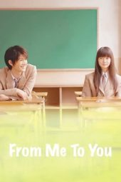 Nonton From Me To You (2010) Sub Indo