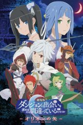 Nonton Movie Is It Wrong to Try to Pick Up Girls in a Dungeon? – Arrow of the Orion Sub Indo