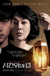 Nonton House of the Disappeared Sub Indo