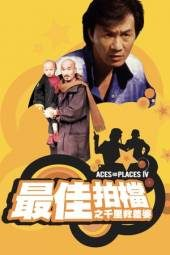 Nonton Aces Go Places IV: You Never Die Twice Sub Indo