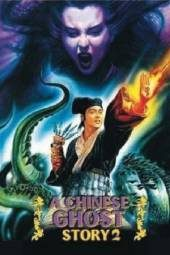 Nonton A Chinese Ghost Story II Sub Indo