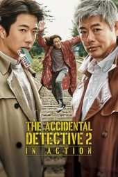 Nonton The Accidental Detective 2: In Action Sub Indo