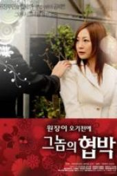 Nonton The Wife Who Dies in Front Of The Husband Sub Indo