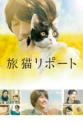Nonton The Travelling Cat Chronicles Sub Indo