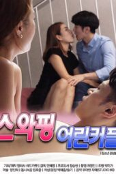 Nonton Swapping Young Couple Subtitle Indonesia Gratis Download Layarkaca21 Indoxxi