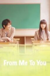 Nonton From Me to You Sub Indo